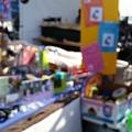 Flohmarkttag
